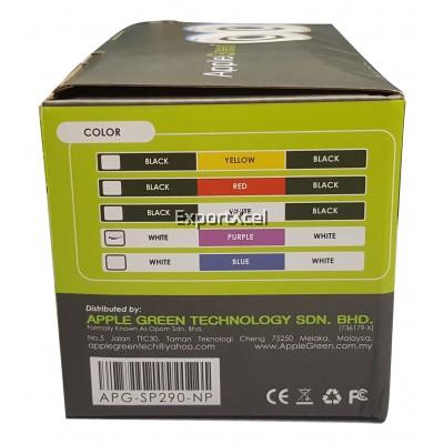 Apple Green Multimedia Speaker System SP290